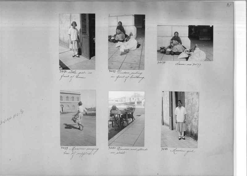 Mission Photograph Album - Mexico #05 page 0031