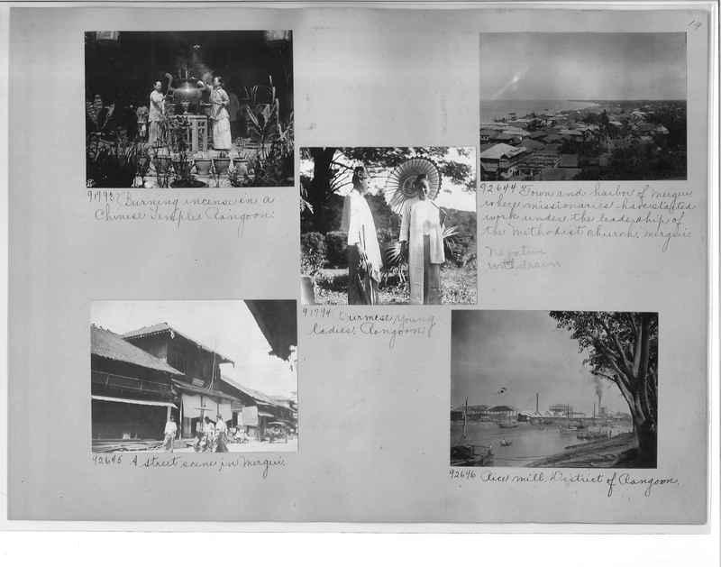 Mission Photograph Album - Burma #2 page 0019