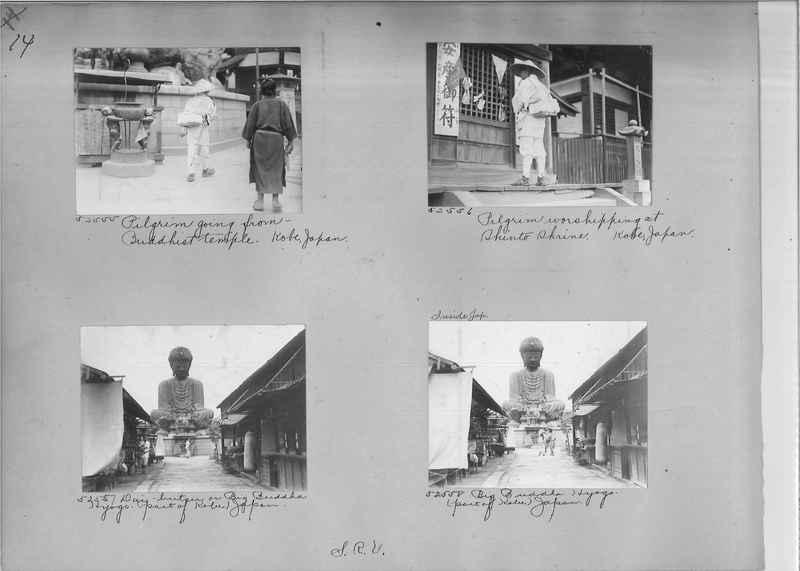 Mission Photograph Album - Japan #03 Page 0014