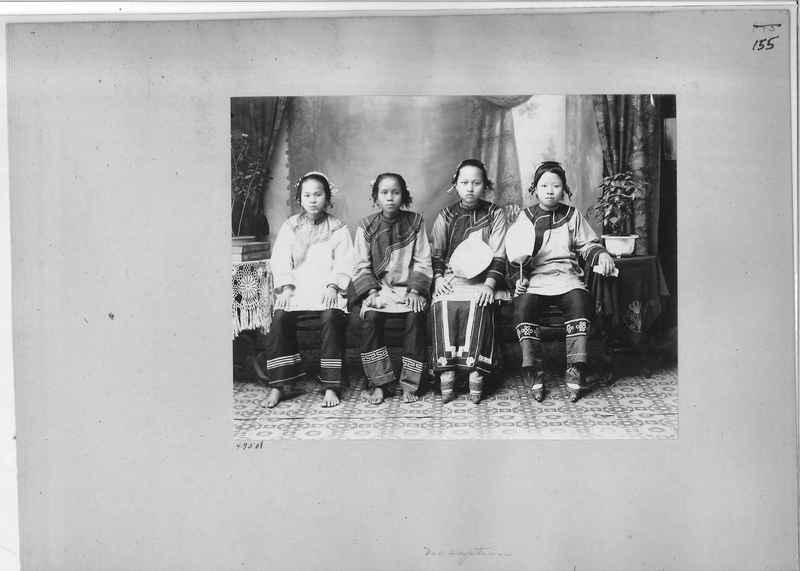 Mission Photograph Album - Burma #1 page 0155
