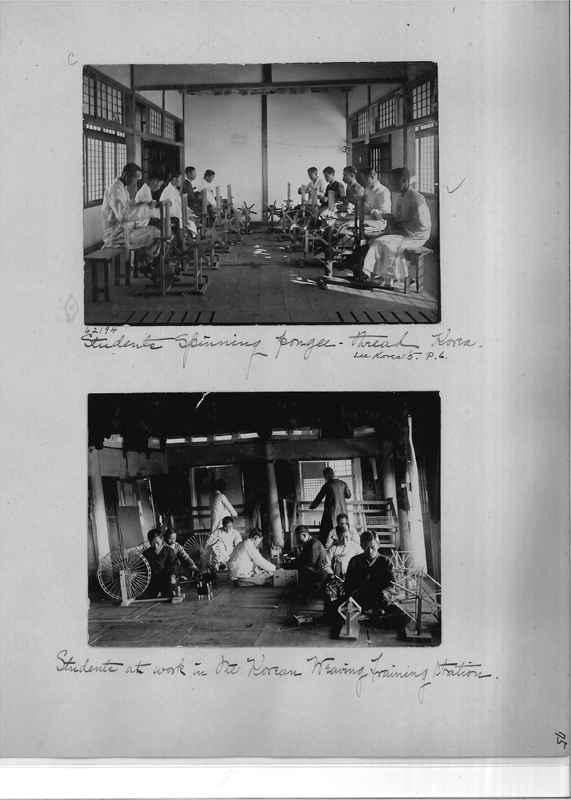 Mission Photograph Album - Japan and Korea #01 Page 0075