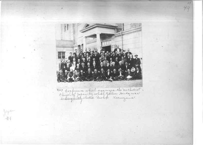 Mission Photograph Album -  Japan #01 Page 0049