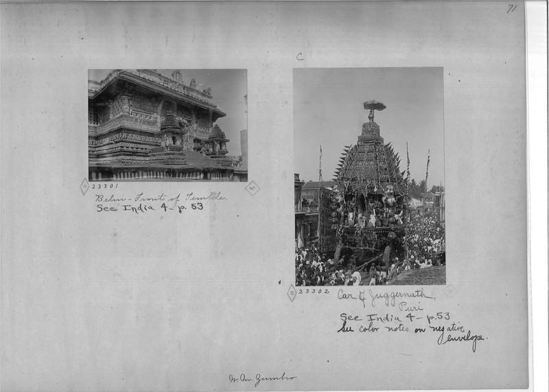 Mission Photograph Album - India - O.P. #02 Page 0071