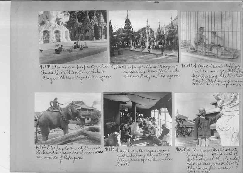 Mission Photograph Album - Burma #2 page 0033