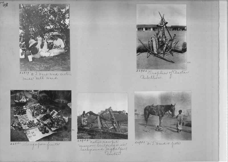 Mission Photograph Album - India #04 page_0158