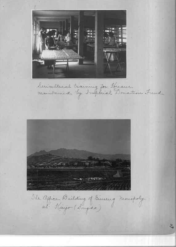 Mission Photograph Album - Japan and Korea #01 Page 0029