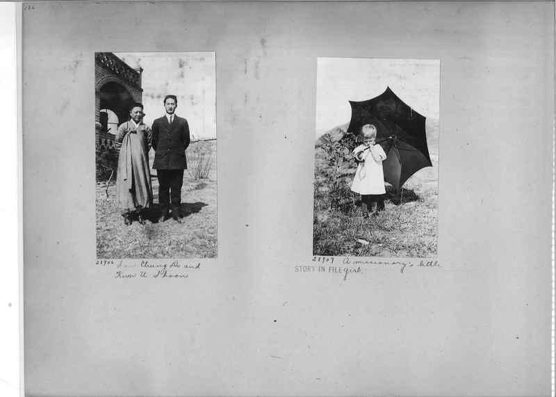 Mission Photograph Album - Korea #2 page 0186