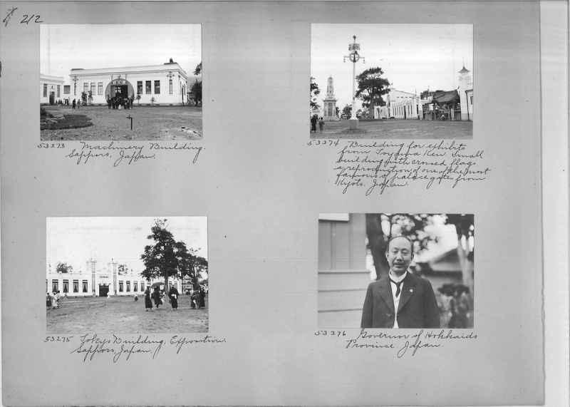 Mission Photograph Album - Japan #03 Page 0212