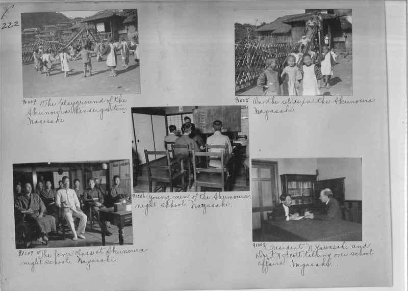 Mission Photograph Album - Japan #05 Page 0222