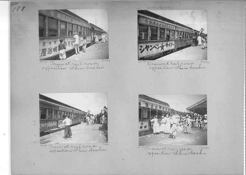 Mission Photograph Album - Korea #1 page 0178