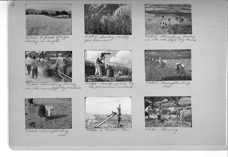 Mission Photograph Album - Korea #6 page 0098