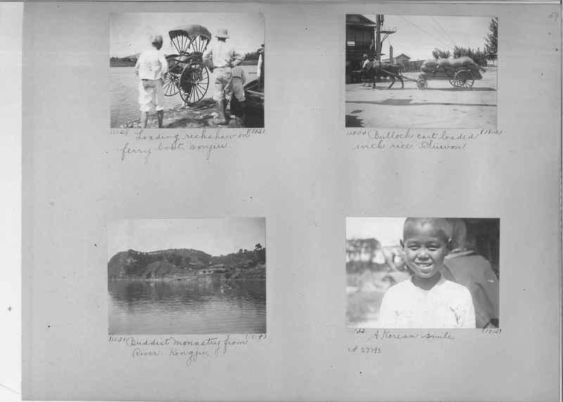 Mission Photograph Album - Korea #2 page 0059
