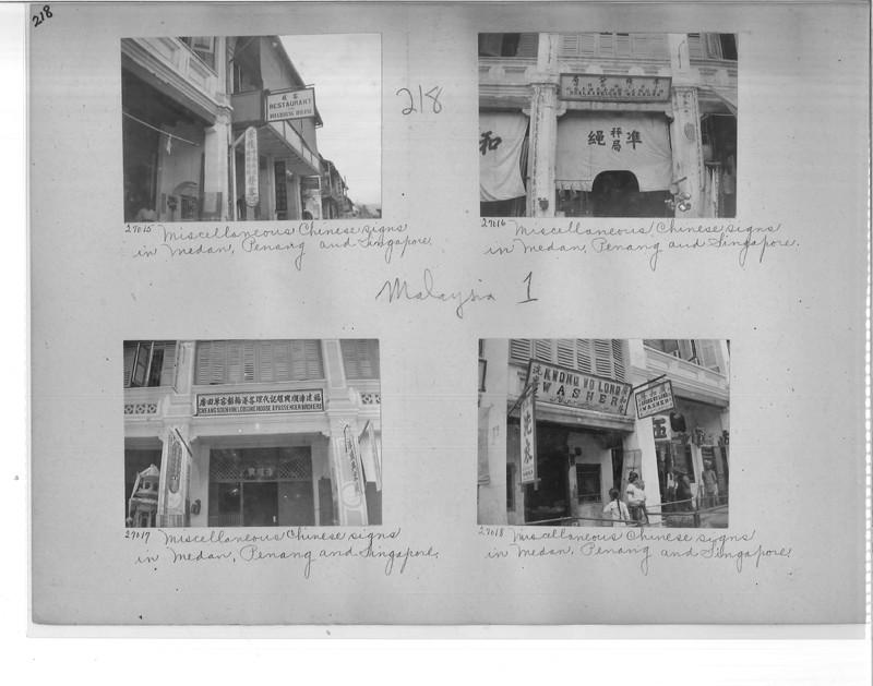 Mission Photograph Album - Malaysia #1 page 0218