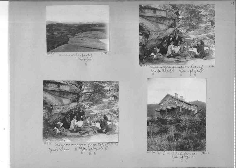 Mission Photograph Album - Korea #2 page 0049