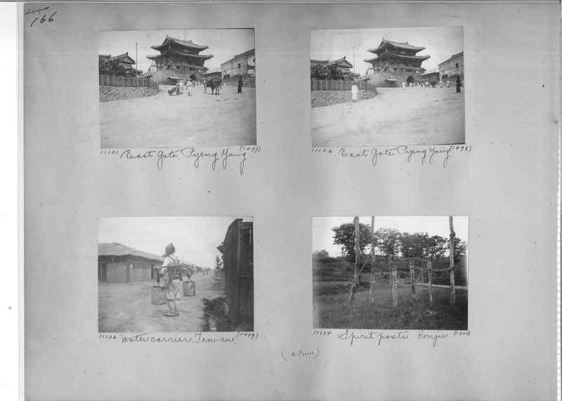 Mission Photograph Album - Korea #1 page 0166