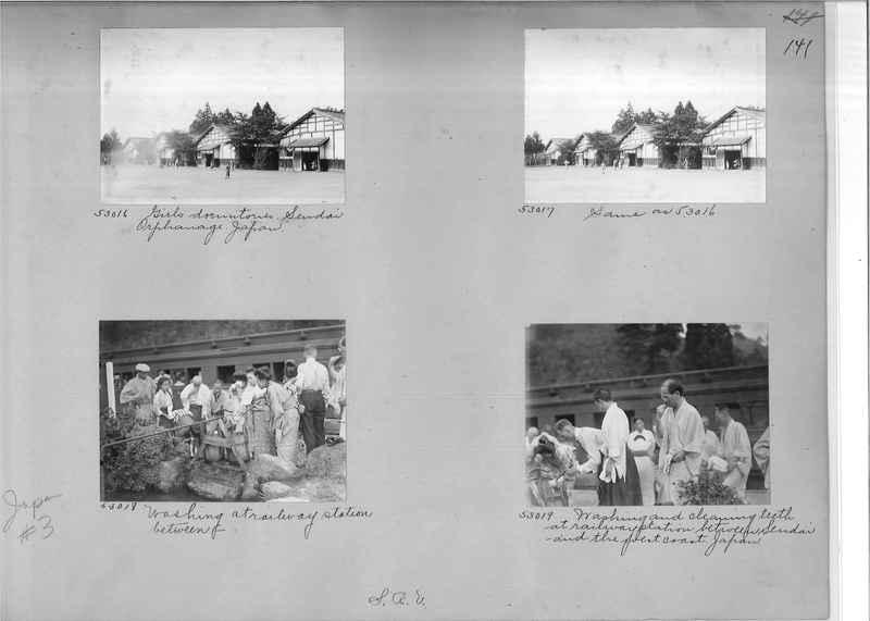 Mission Photograph Album - Japan #03 Page 0141