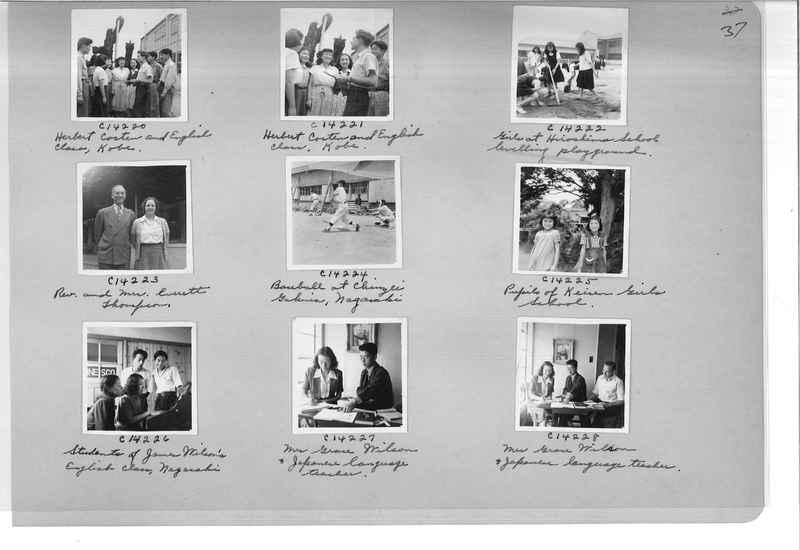 Mission Photograph Album - Japan #07 Page 0037