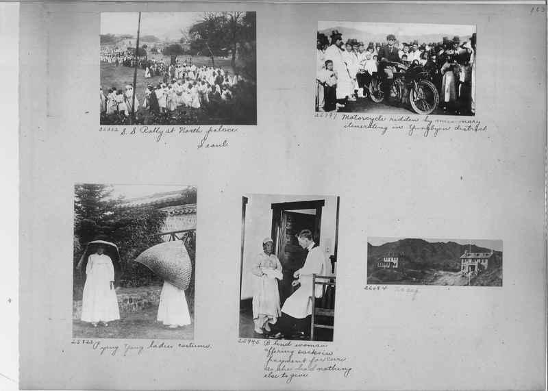 Mission Photograph Album - Korea #2 page 0163