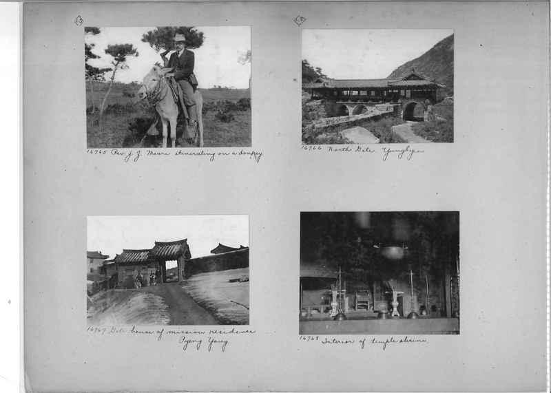 Mission Photograph Album - Korea #2 page 0142