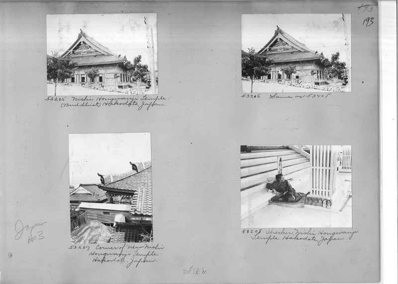 Mission Photograph Album - Japan #03 Page 0193
