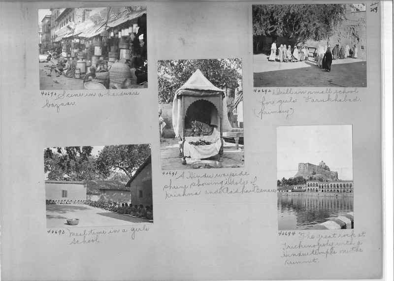 Mission Photograph Album - India #05_0219