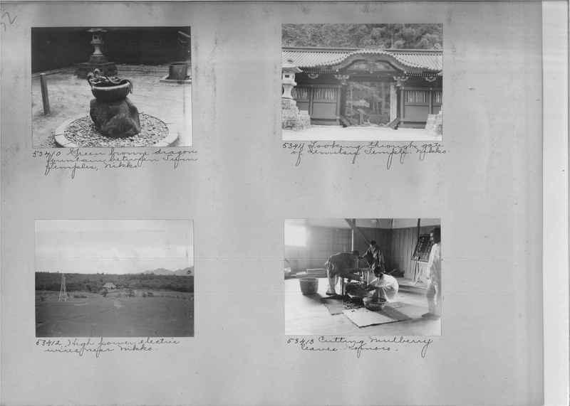 Mission Photograph Album - Japan #04 Page 0032