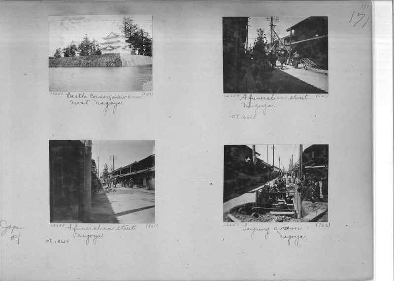 Mission Photograph Album -  Japan #01 Page 0171