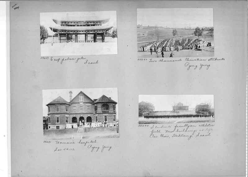 Mission Photograph Album - Korea #2 page 0224