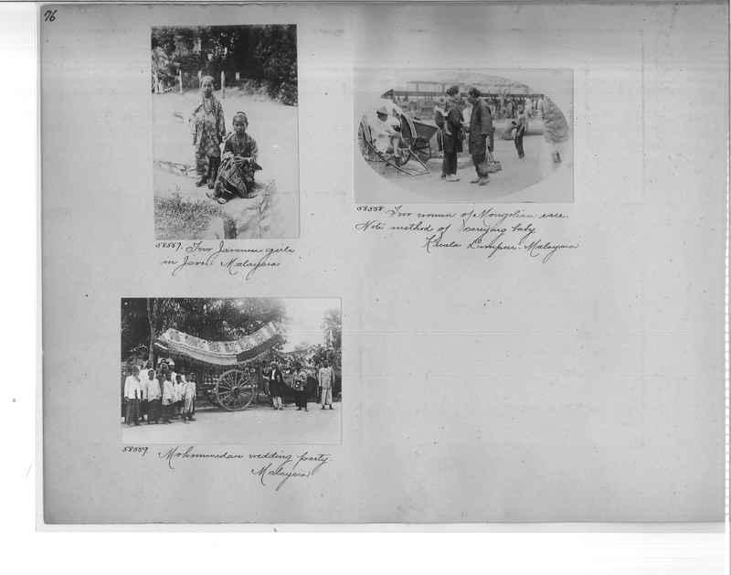 Mission Photograph Album - Malaysia #6 page 0076