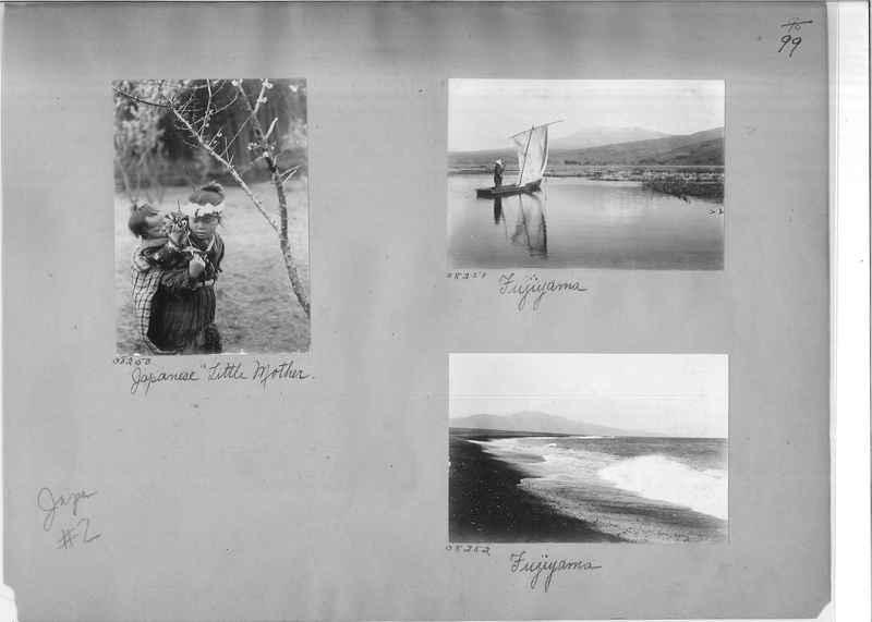 Mission Photograph Album - Japan #02 Page 0099