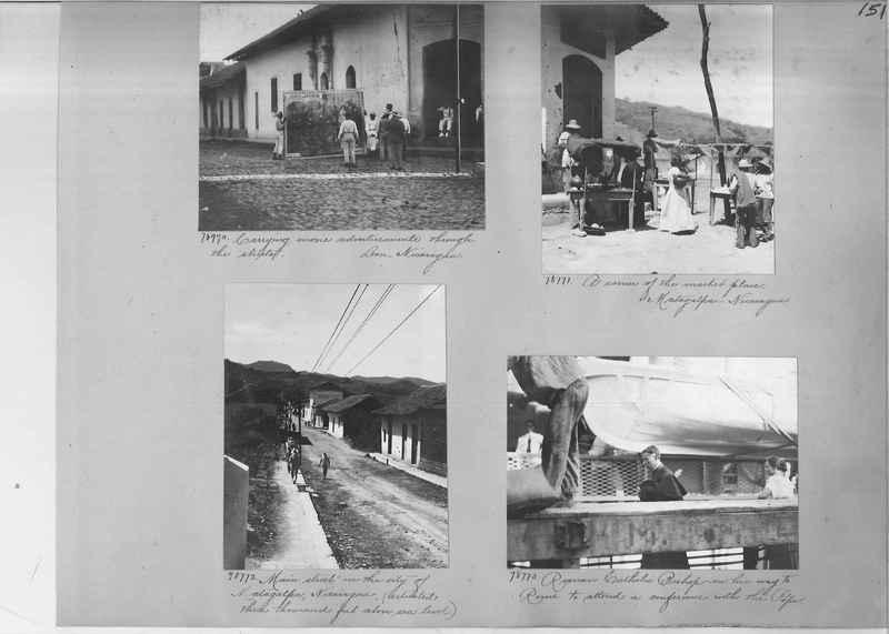 Mission Photograph Album - Panama #04 page 0151
