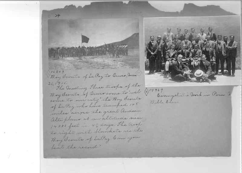Mission Photograph Album - South America O.P. #1 page 0024