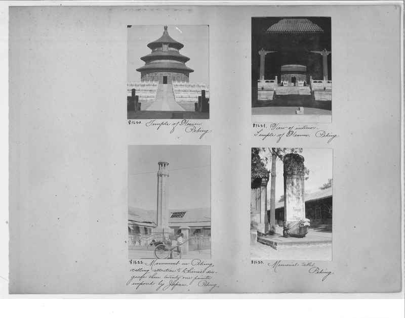 Mission Photograph Album - China #11 pg. 0005