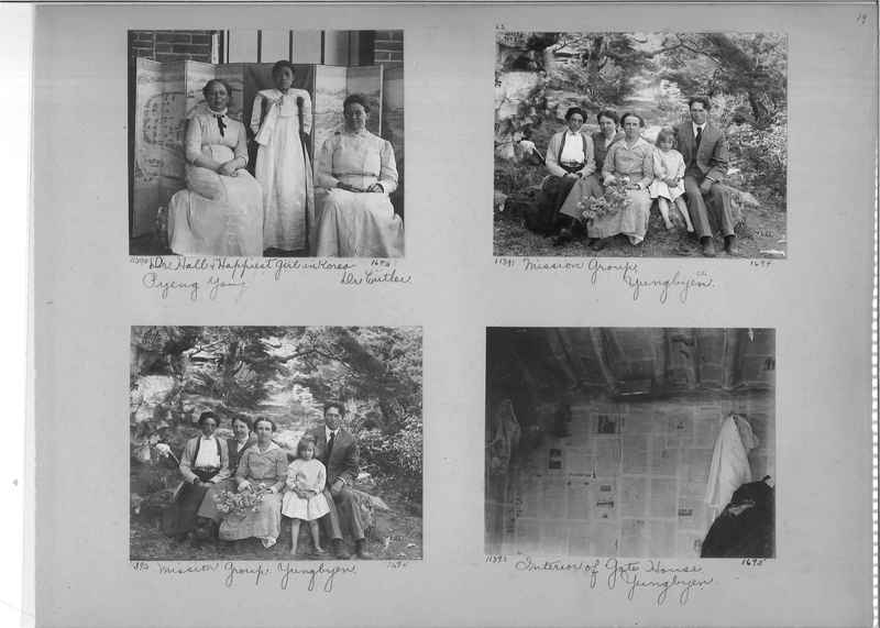 Mission Photograph Album - Korea #2 page 0019