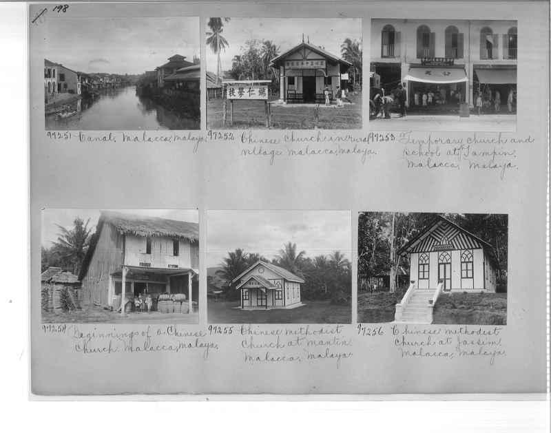 Mission Photograph Album - Malaysia #6 page 0198