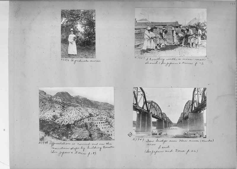 Mission Photograph Album - Korea #2 page 0173