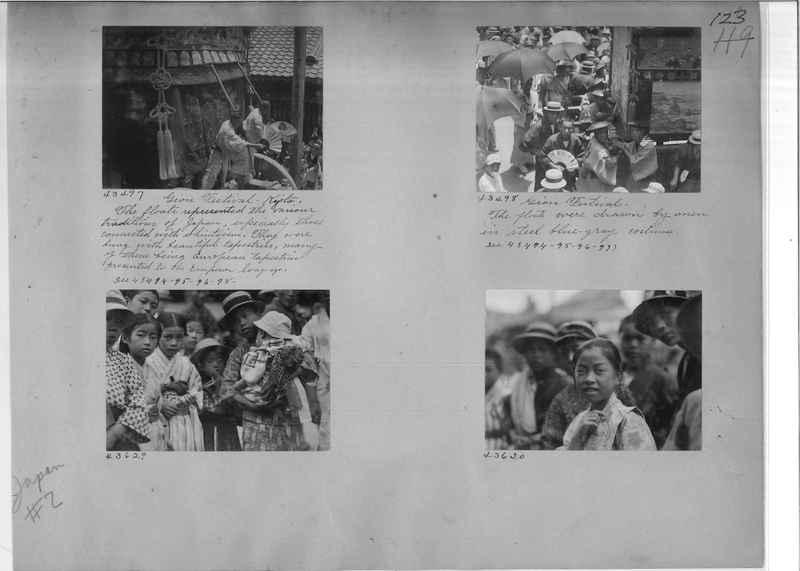 Mission Photograph Album - Japan #02 Page 0123