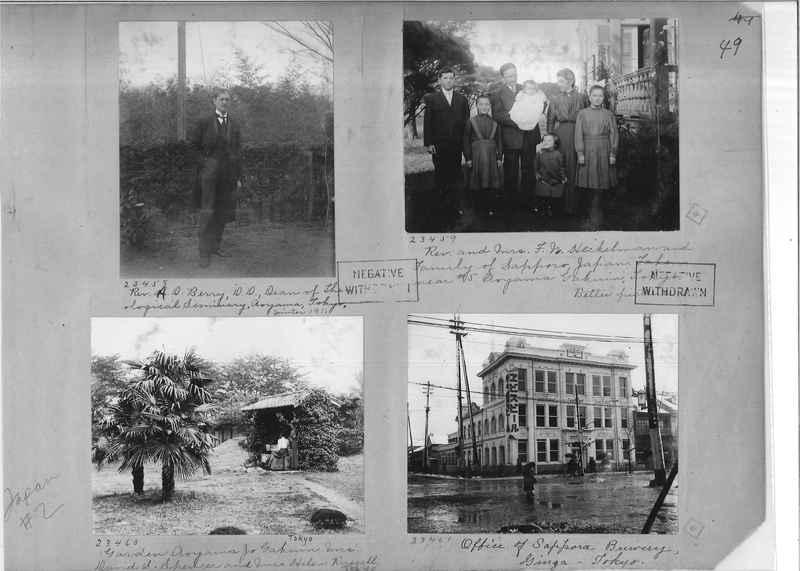Mission Photograph Album - Japan #02 Page 0049