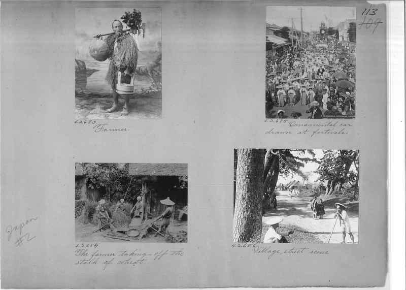 Mission Photograph Album - Japan #02 Page 0113