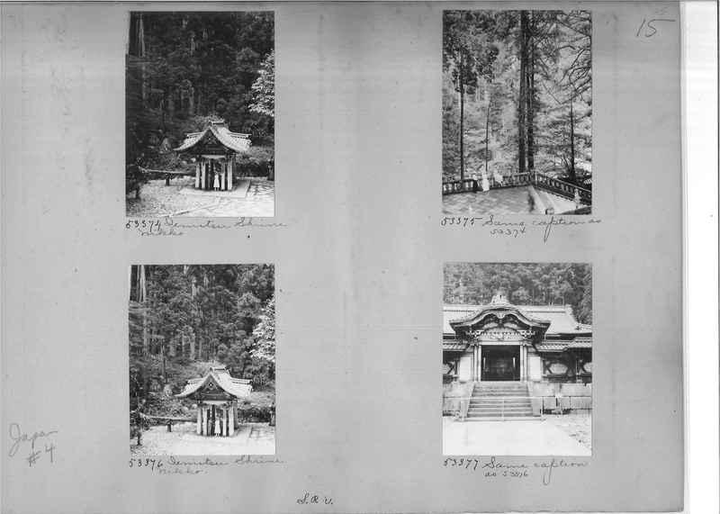 Mission Photograph Album - Japan #04 Page 0015