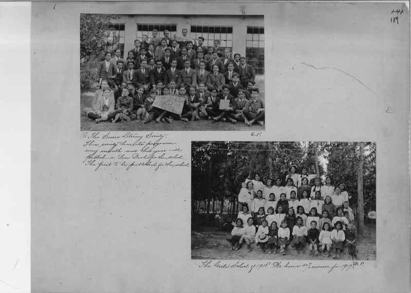 Mission Photograph Album - South America O.P. #1 page 0139