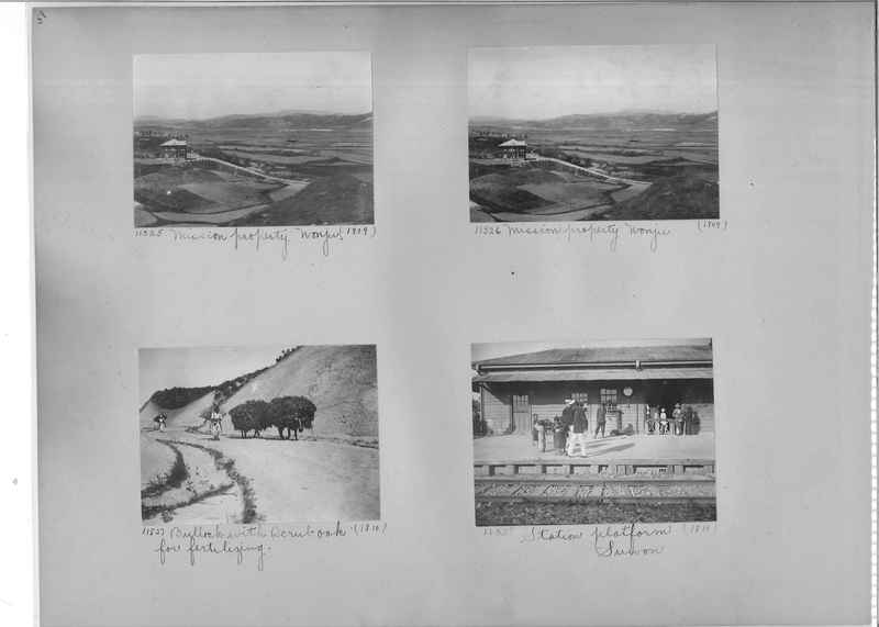 Mission Photograph Album - Korea #2 page 0058