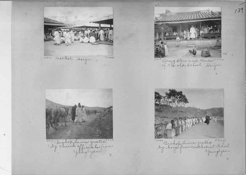 Mission Photograph Album - Korea #1 page 0139