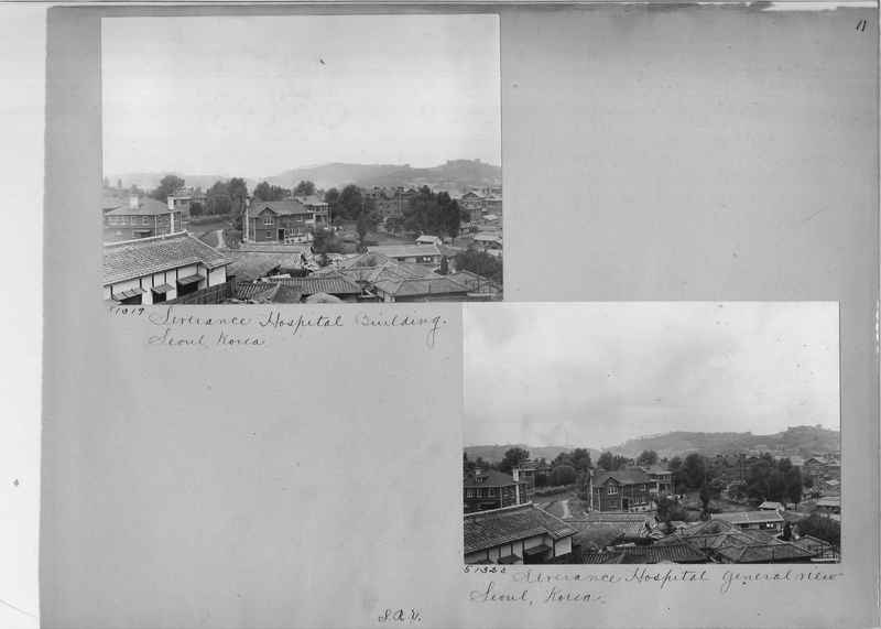 Mission Photograph Album - Korea #04 page 0011.jpg