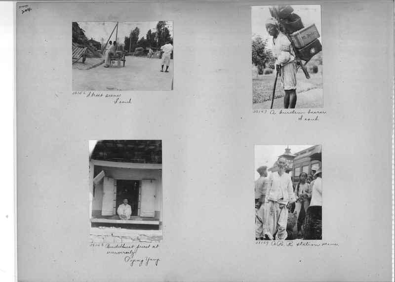 Mission Photograph Album - Korea #2 page 0204