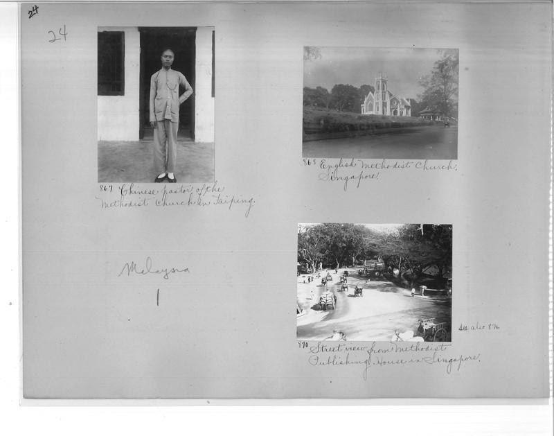 Mission Photograph Album - Malaysia #1 page 0024