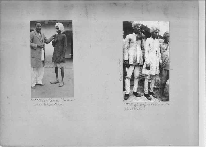 Mission Photograph Album - India #04 page_0008
