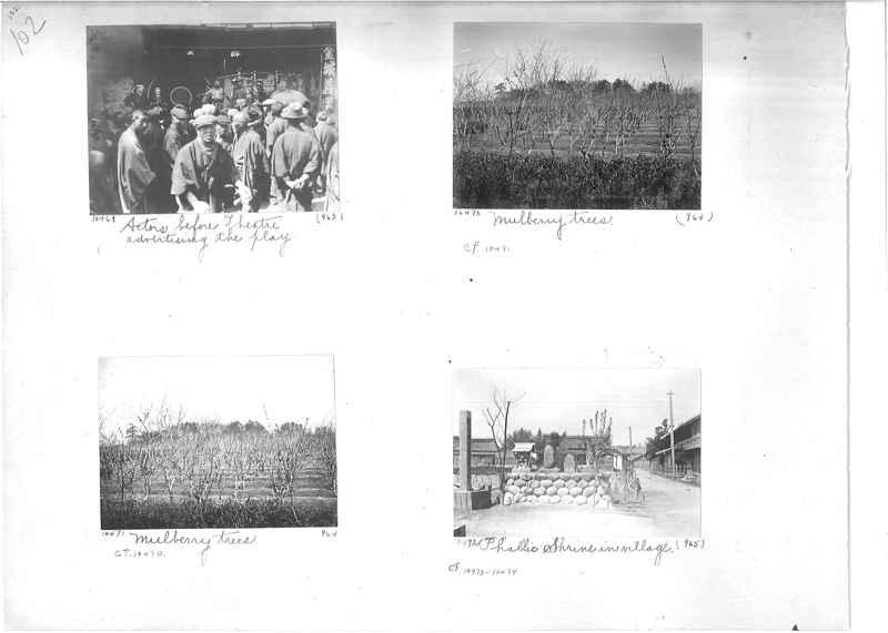 Mission Photograph Album -  Japan #01 Page 0102