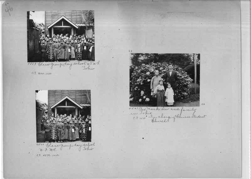 Mission Photograph Album -  Japan #01 Page 0046