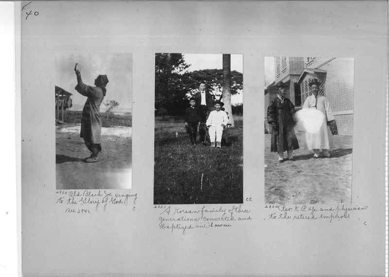 Mission Photograph Album - Korea #1 page 0040